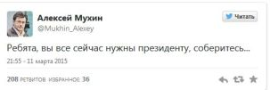 twitterbericht 1